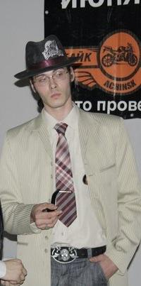 Владимир Засуха, 18 августа 1989, Ачинск, id9428710