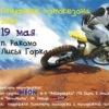 Открытие мотосезона в Великом Новгороде 2012