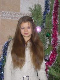 Лизочка Бережная, 31 октября 1996, Донецк, id158685106