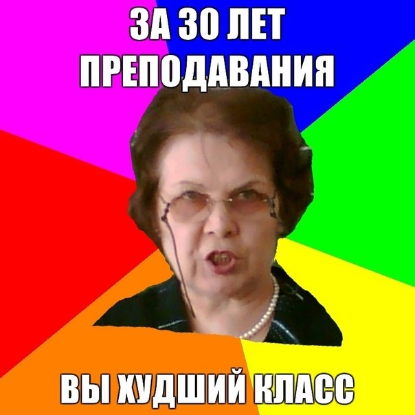 Курс евро на 26.12 2012
