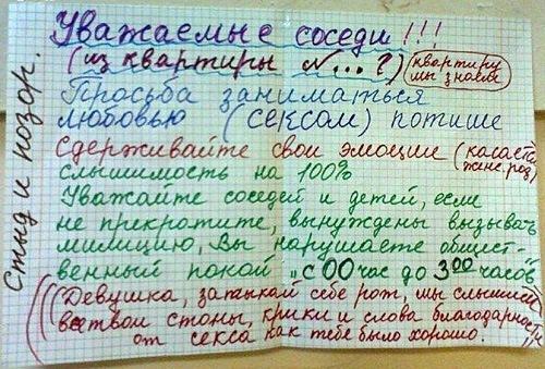 Анекдоты про интим №456