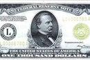 где взять деньги в кредит у посредников
