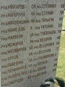Воинские захоронения и мемориалы 8cL-p_8yfLQ