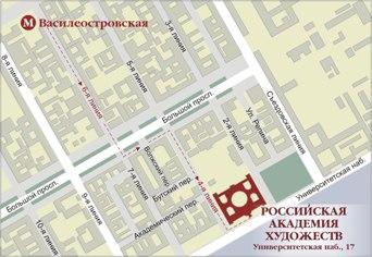 Т п василеостровский адрес карты