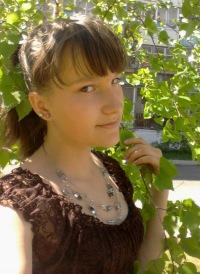 Настюшка Скорикова, 26 августа 1998, Ачинск, id169681644