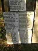 Воинские захоронения и мемориалы L73HvSKUAPk