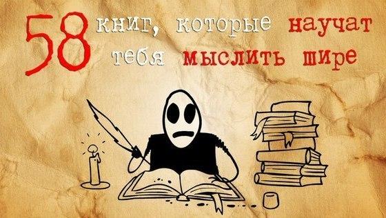 Скачать книгу над пропастью ржи: скачать книгу шпагат.