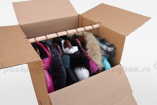 Как сделать коробочку для одежды
