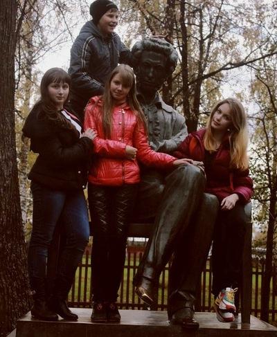 Валерия Арчиловская, 20 декабря , Нижний Новгород, id212010750