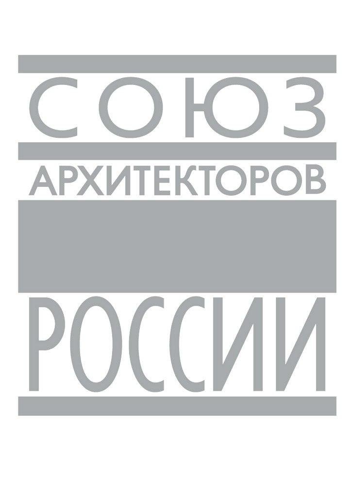 Союз Архитекторов Ульяновска