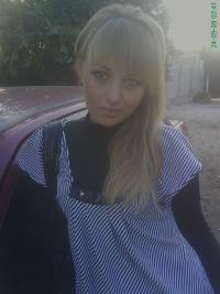 Аленка Милигула, 14 июля 1992, Никополь, id155975848