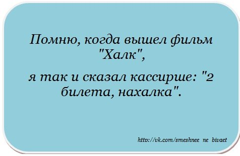 РЕЛАКСАЦИЯ))))) - Страница 4 X_ab55df3a