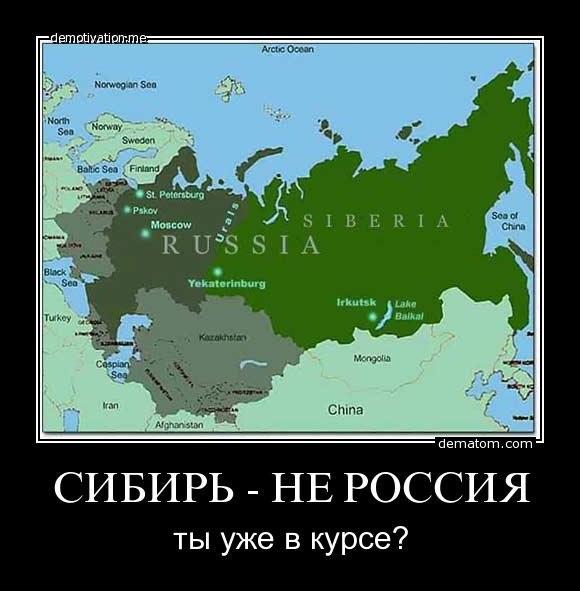 какие планы у россии на сибирь ехать пробке температура