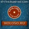 Holoso.ru - товары из Китая по супер ценам!