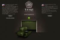 Тестовый сервер танки онлайн
