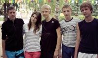 Никита Воробьев, 23 июля , Ярославль, id55535529