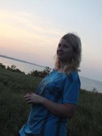 Анна Нестеркина, 8 апреля 1990, Ейск, id68465383