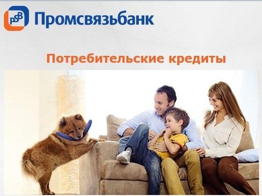 заполнить заявку на карту сбербанк-кредит
