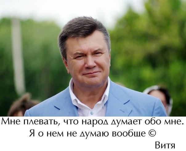 Янукович замораживает соцвыплаты. Бюджет недополучит около 50 миллиардов - Цензор.НЕТ 8775