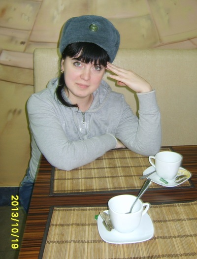 Елена Возмилова, 22 февраля 1989, Тюмень, id57539121