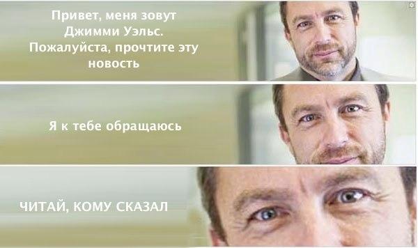 http://cs303308.userapi.com/v303308150/2f06/Op0CZMzcL6I.jpg