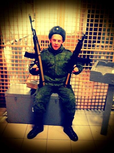 Владимир Романович, 26 ноября 1991, Миргород, id134630275