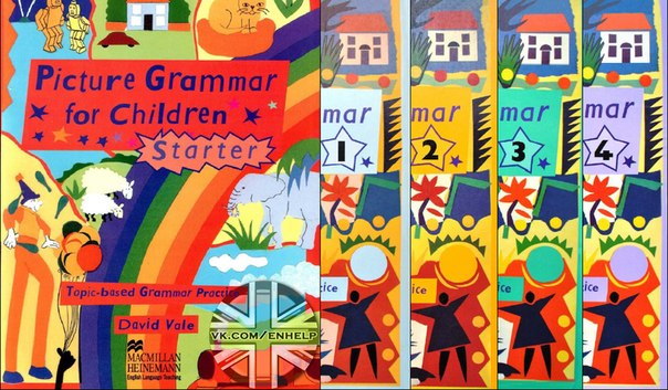 Стена в контакте английские учебники