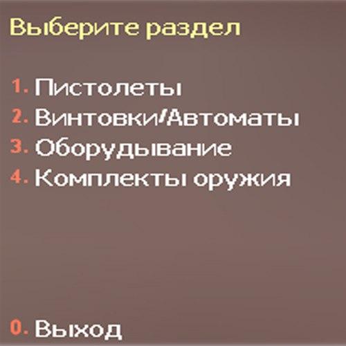 Группа Слот Информация