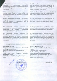 Super Men, 27 января , Кызыл, id179449196