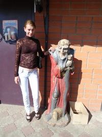 Светлана Кулакова, 30 октября , Москва, id99734620