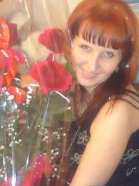 Оля Перминова(кабицкая), 14 июля 1992, Омск, id155975852