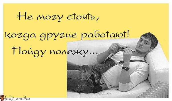 Александр Задойнов RIzEy-oN2Yo