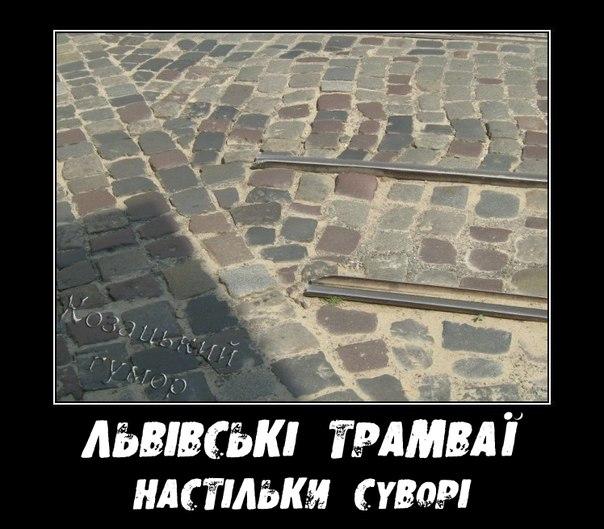 Автор адміністратор у демотиватори  aedf36a27ae67