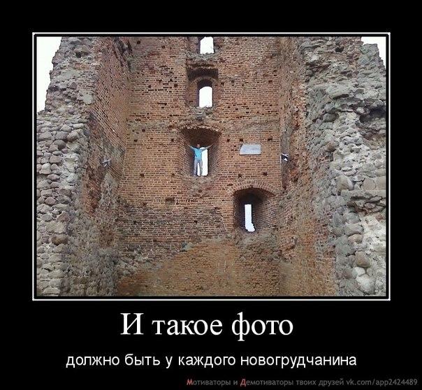 http://cs303310.vk.me/v303310913/2e/BRvjc6qdOls.jpg