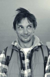 Ivan Nikitin