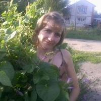Светлана Ильина, 31 января 1980, Льгов, id222124899