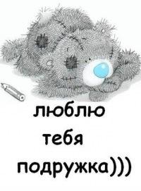 Галина Коренева, 7 марта 1998, Барнаул, id175483771