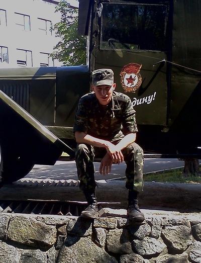 Богдан Марченко, 30 сентября , Донецк, id90235034