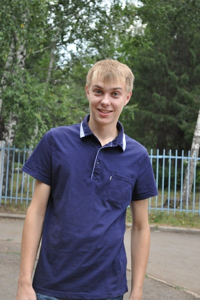 Дмитрий Маринко, 28 августа , Уфа, id82116141