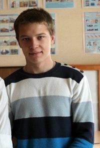 Дмитрий Трубин, 31 января , Орск, id67258428
