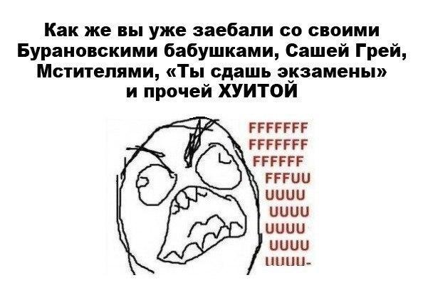 http://cs303312.userapi.com/v303312598/c09/NBQpTKr7Sac.jpg