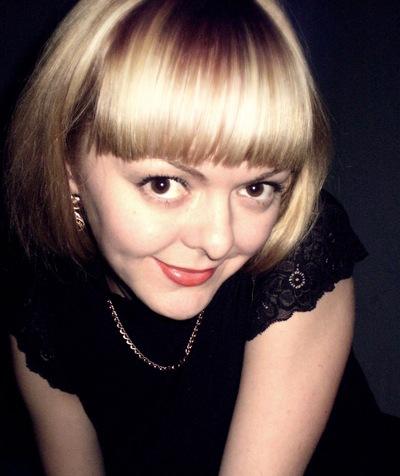Ирина Тупицына, 29 мая , Кудымкар, id78243633