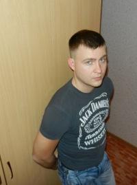 Сергей Чернятьев, 21 мая 1999, Екатеринбург, id161984595