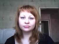 Екатерина Звонцова, 14 апреля 1982, Никель, id168203163