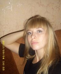 Ольга Лобода