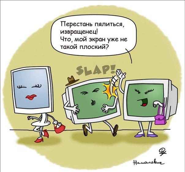 Намалевич