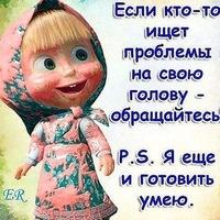 Кристюшка Осколкова, 7 октября 1999, Псков, id180445269