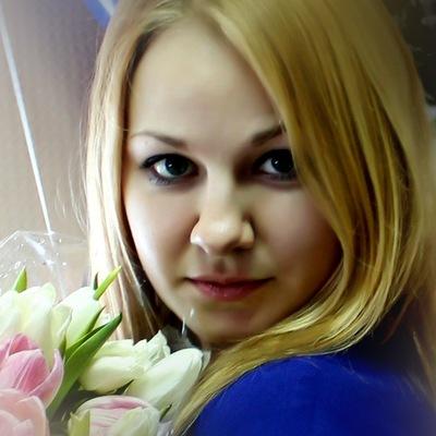 Дарья Леонова, 13 февраля 1990, Москва, id2851582