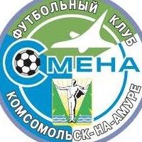 """Братский  """"Сибиряк """" сегодня играет в Комсомольске-на-Амуре.  Это игра 15 тура Первенства России по футболу во втором..."""
