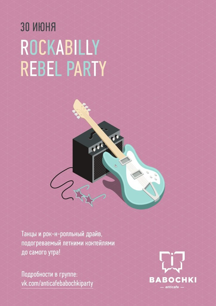 30.06 Rockabilly Rebel Party